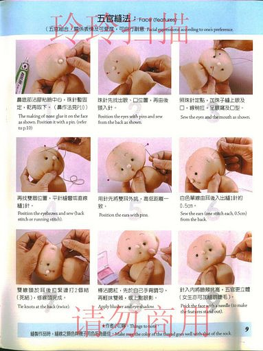 Игрушки сделанные своими руками куклы