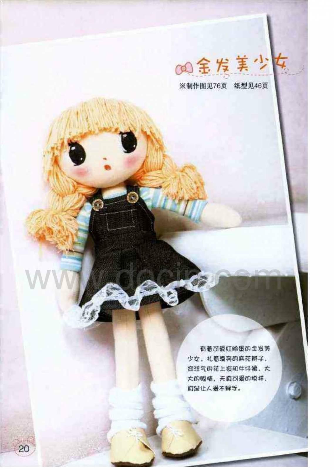 Кукла тряпиенс своими руками выкройка