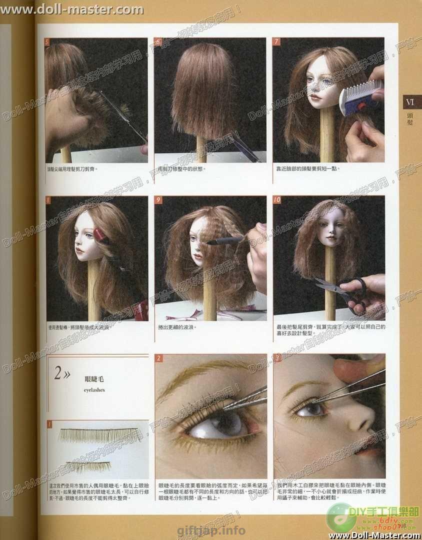 Как правильно приклеить волосы авторской кукле прическа