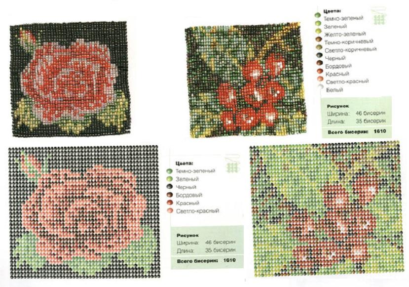 бисера мозаичное плетение